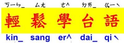 http://www.taiwanese-oki.idv.tw/?action=index